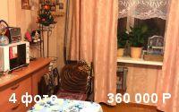 Комната Космонавта А.Г. Николаева 30к1, этаж 2 из 5
