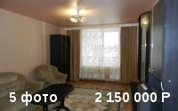 Продаю 1 ком квартиру по ул.Базарная 7