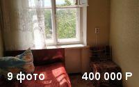 Продаю комнату-секционку по Энгельса 14